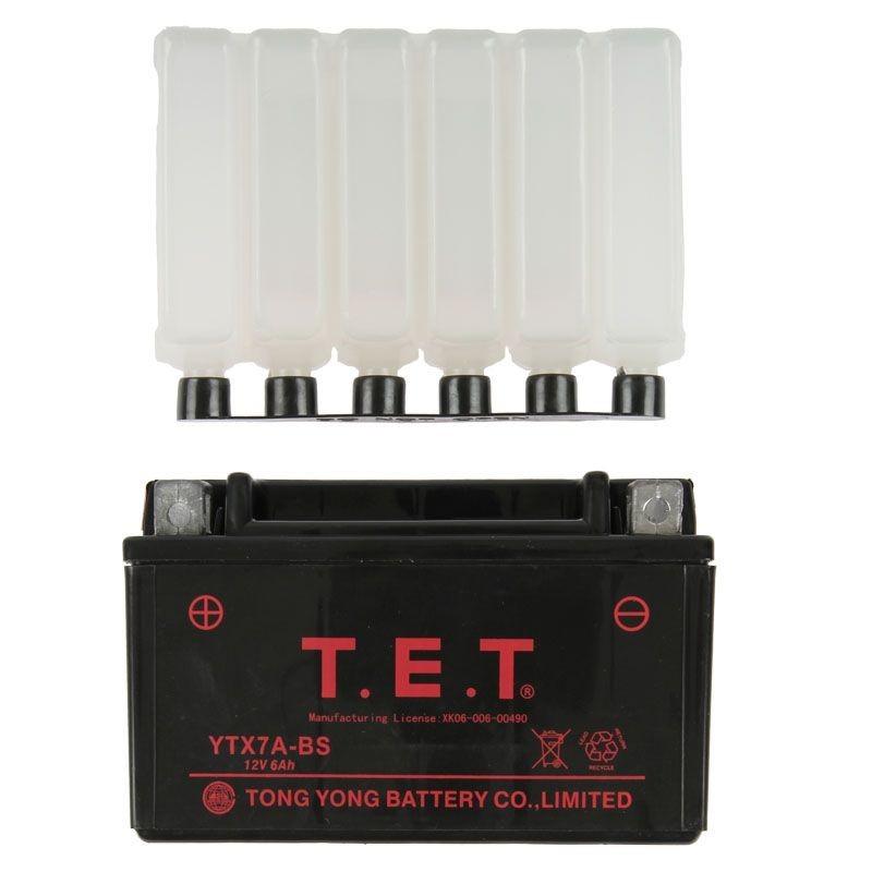 Battery for 50cc 110cc 125cc 150cc Motor